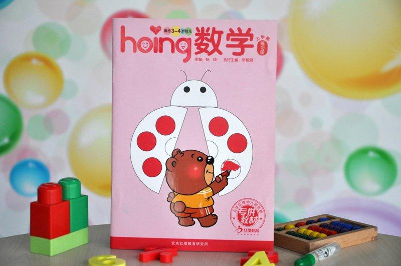 法英语北京小学一年级英语教材-北京红缨魔法英语