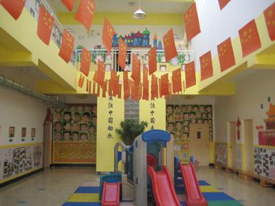红缨幼儿园标志