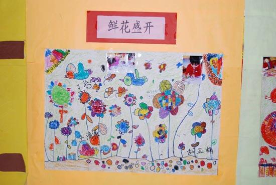主题背景下幼儿园区域活动的有效策略_白雪梅