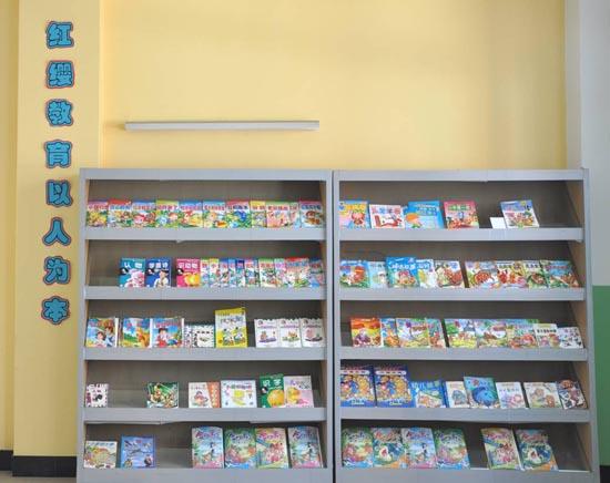幼儿园室内布置-幼儿图书室