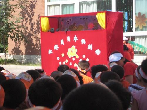 北京红缨幼儿园庆六一自制木偶剧表演