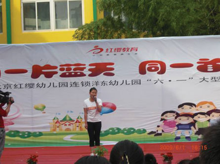 江苏盐城洋东幼儿园庆六一大型表演活动