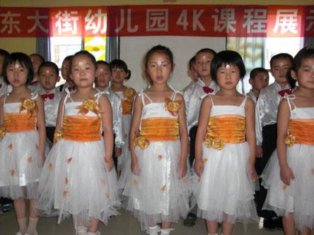 学前班小朋友深情演唱毕业歌