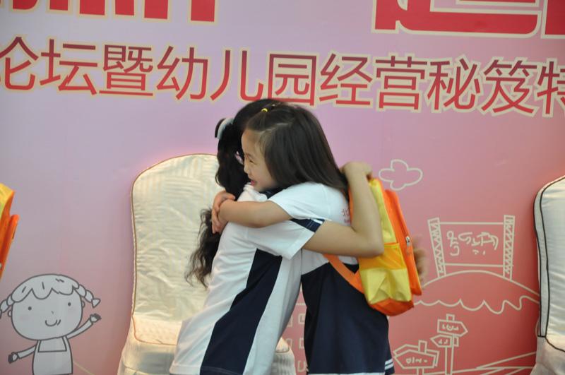 教师礼仪教学展示 - 红缨教育_做中国幼儿园连