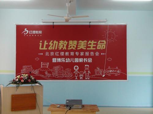 北京到宜春航班