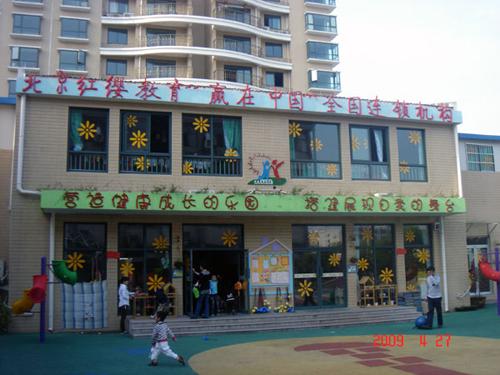 金华市东阳市北京名邸幼儿园_江南红缨幼儿园音箱3全频寸迷宫图纸图片