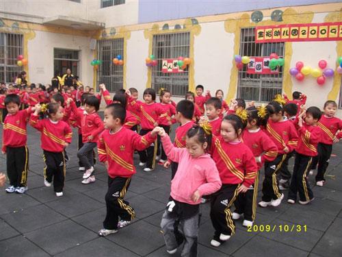 陕西西安成长树幼儿园举办秋季运动会