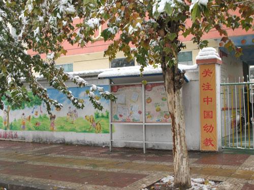 山东鲁抗家园幼儿园教师组织幼儿园扫雪