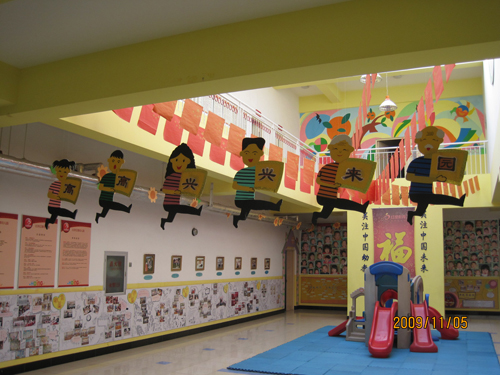 幼儿园大厅环境-大厅吊饰