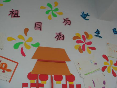 南阳育缨幼儿园国庆节系列庆祝活动图片