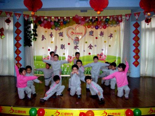 幼儿园庆圣诞迎新年联欢会