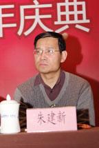朱建新:海淀区教委社会力量办学管理科副科长