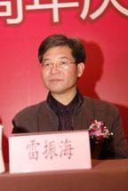 雷振海:国家教育部《中国教育报》副社长
