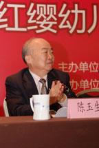 陈玉生:美国新未来基金会董事长