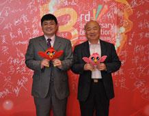 陈玉生董事长与王红兵总裁在庆典现场