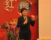 杨瑛总园长对红缨课程体系的深入阐释
