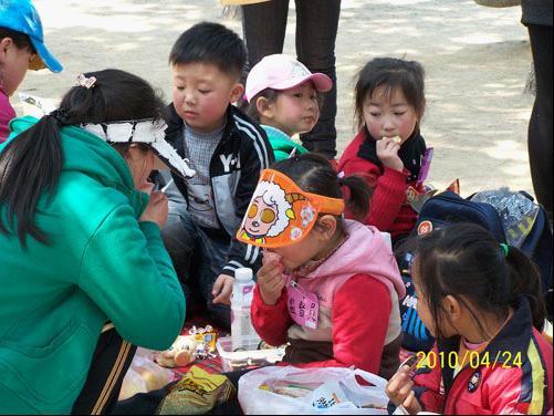 山东威海丹丽幼儿园亲子一日游活动