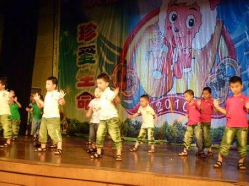 幼儿现代舞