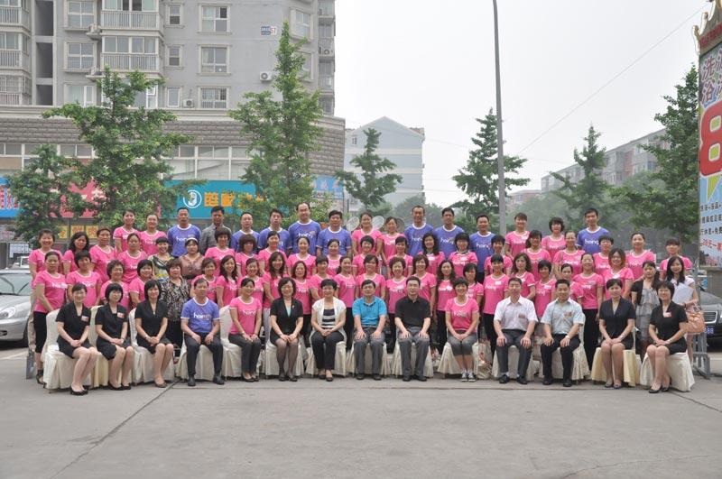 第28期会议集锦