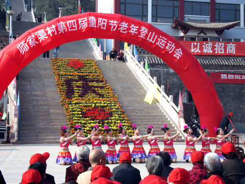 河南三门峡新世纪幼儿园开展重阳节活动