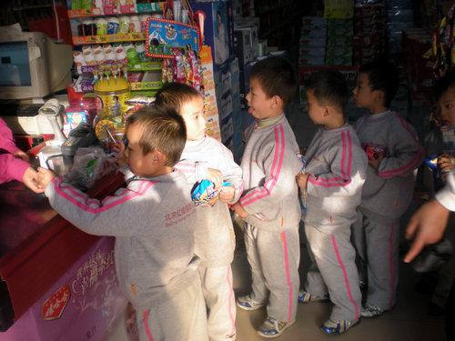 河南濮阳范县育才幼儿园超市购物活动