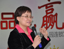 北京红缨幼儿园连锁总园长杨瑛团队打造