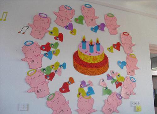 内蒙古满洲里市南区幼儿园举行环境大比拼;   小二班的生日墙; 宝应