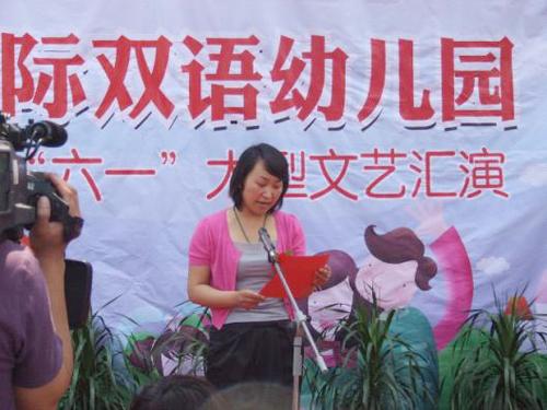 安阳市内黄县冠华幼儿园庆六一儿童节活动