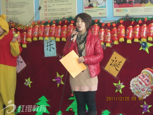 沈阳精英幼儿园举办庆圣诞迎新年系列活动