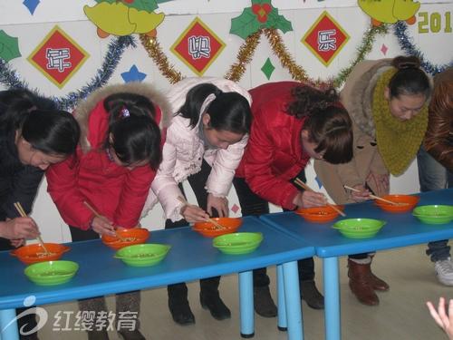 """滕州宏图幼儿园""""庆元旦迎新年""""联欢会"""
