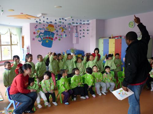 辽宁省大连市海贝尔幼儿园