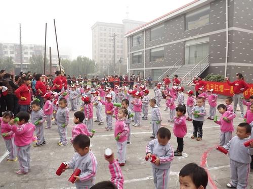 鹿泉快乐起航幼儿园亲子运动会精彩纷呈