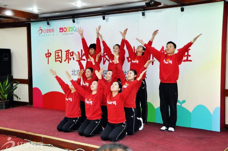 北京红英幼儿园教师表演早操