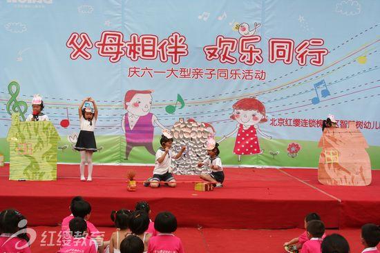 济南槐荫区智慧树幼儿园大型庆六一亲子同乐活动