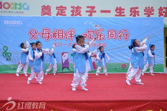 山东宏图幼儿园举办庆六一大型亲子活动