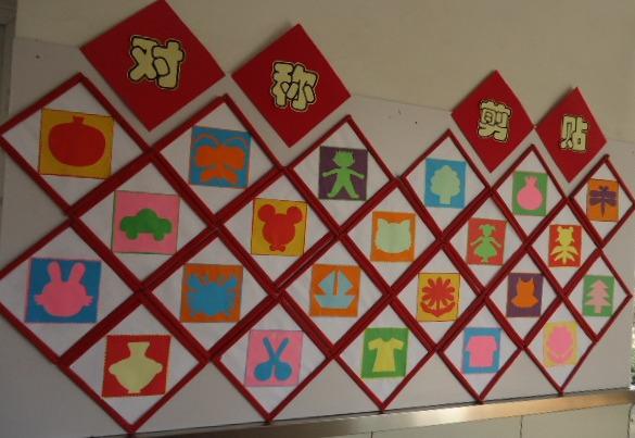 幼儿园楼道布置:幼儿剪纸作品展