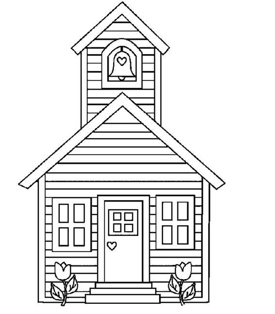 幼儿简笔画 房子