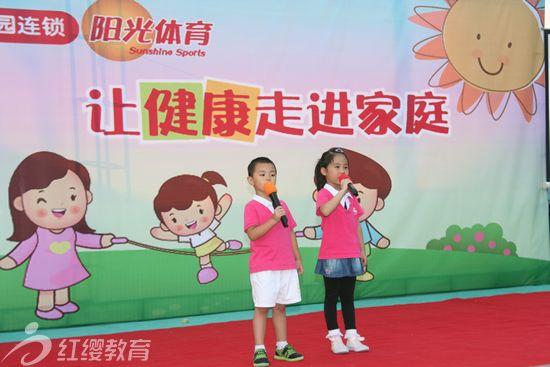 山东济南智慧树幼儿园举行阳光体育实验园揭牌仪式