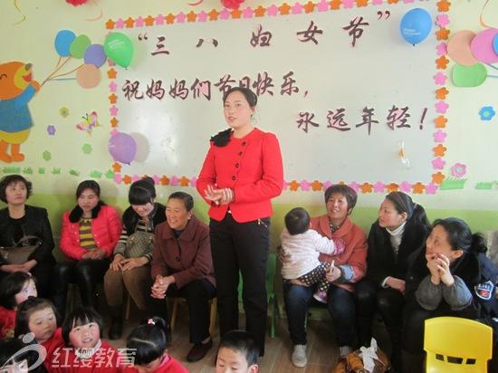 """山东日照红缨利民幼儿园""""三八""""妇女节举办亲子活动"""