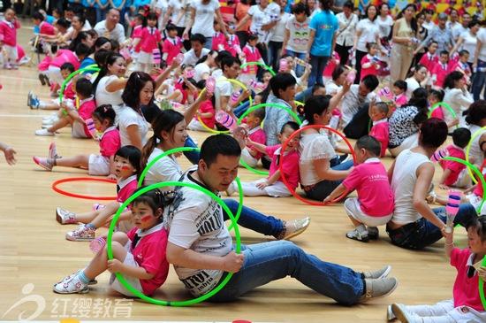 """遵义红缨绿叶幼儿园举办庆六·一""""阳光体育""""活动"""