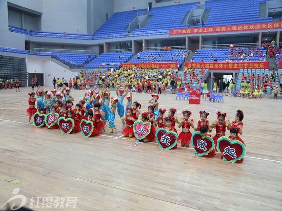 广西来宾红缨启慧幼儿园举办庆六一活动