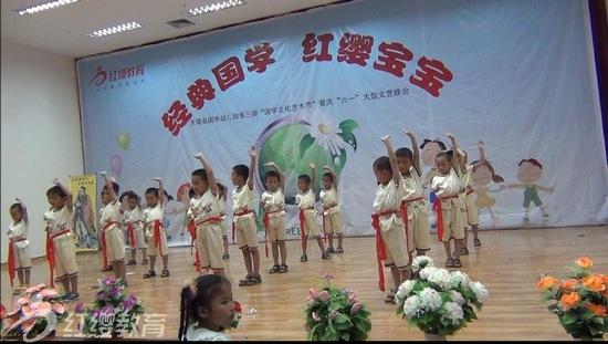 幼儿园舞墙饰龙手工制作