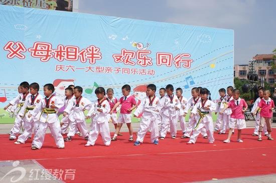 山东烟台红缨曙光幼儿园举办大型亲子同乐活动