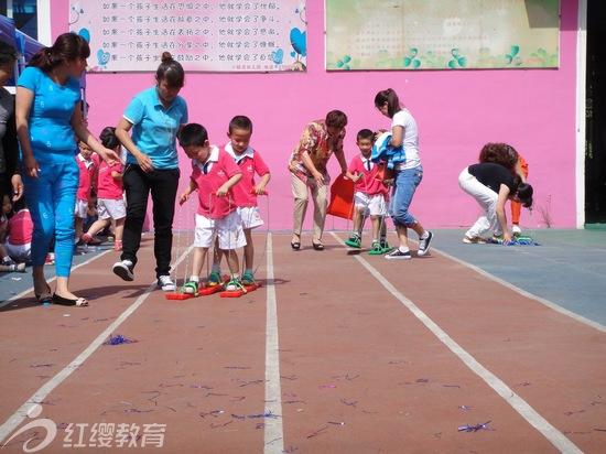 内蒙古包头红缨小精灵幼儿园举办六一亲子运动会