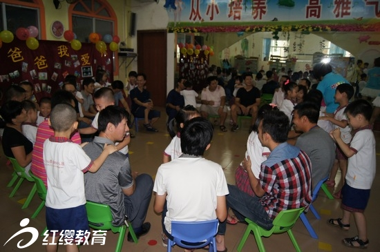 广东湛江红缨小天使幼儿园举办父亲节活动_连