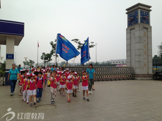 山东日照红缨绿苑幼儿园开展参观小学活动