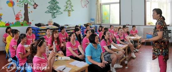 张平老师赴山东枣庄红缨世纪花园幼儿园入园培训