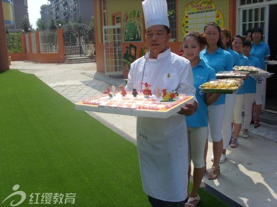 陕西汉中红缨晨希·格尔幼儿园举办开园仪式