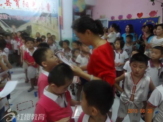 幼儿园管理