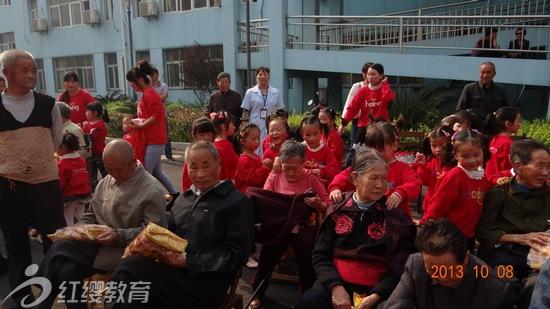 湖北安陆红缨新世纪幼儿园开展敬老慰老献爱心活动
